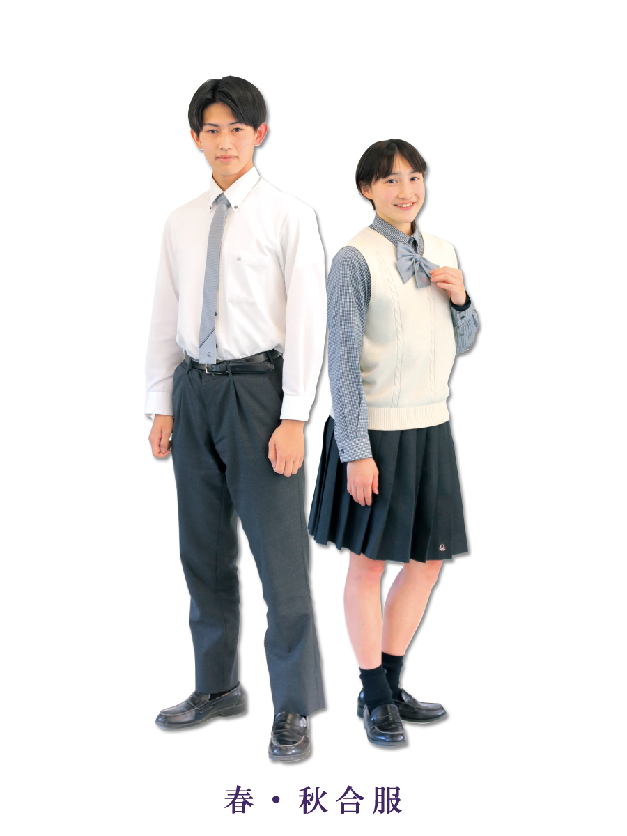 uniform_01