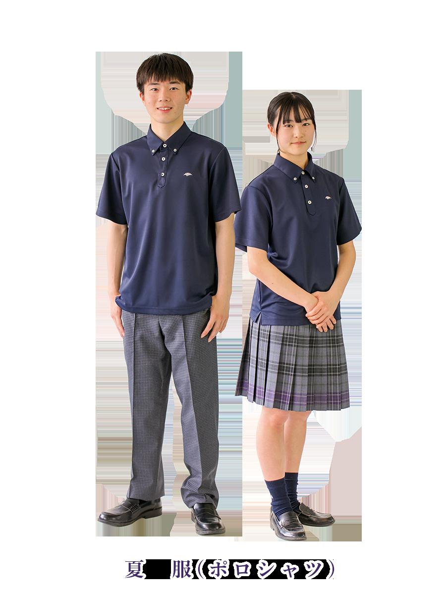 uniform_05