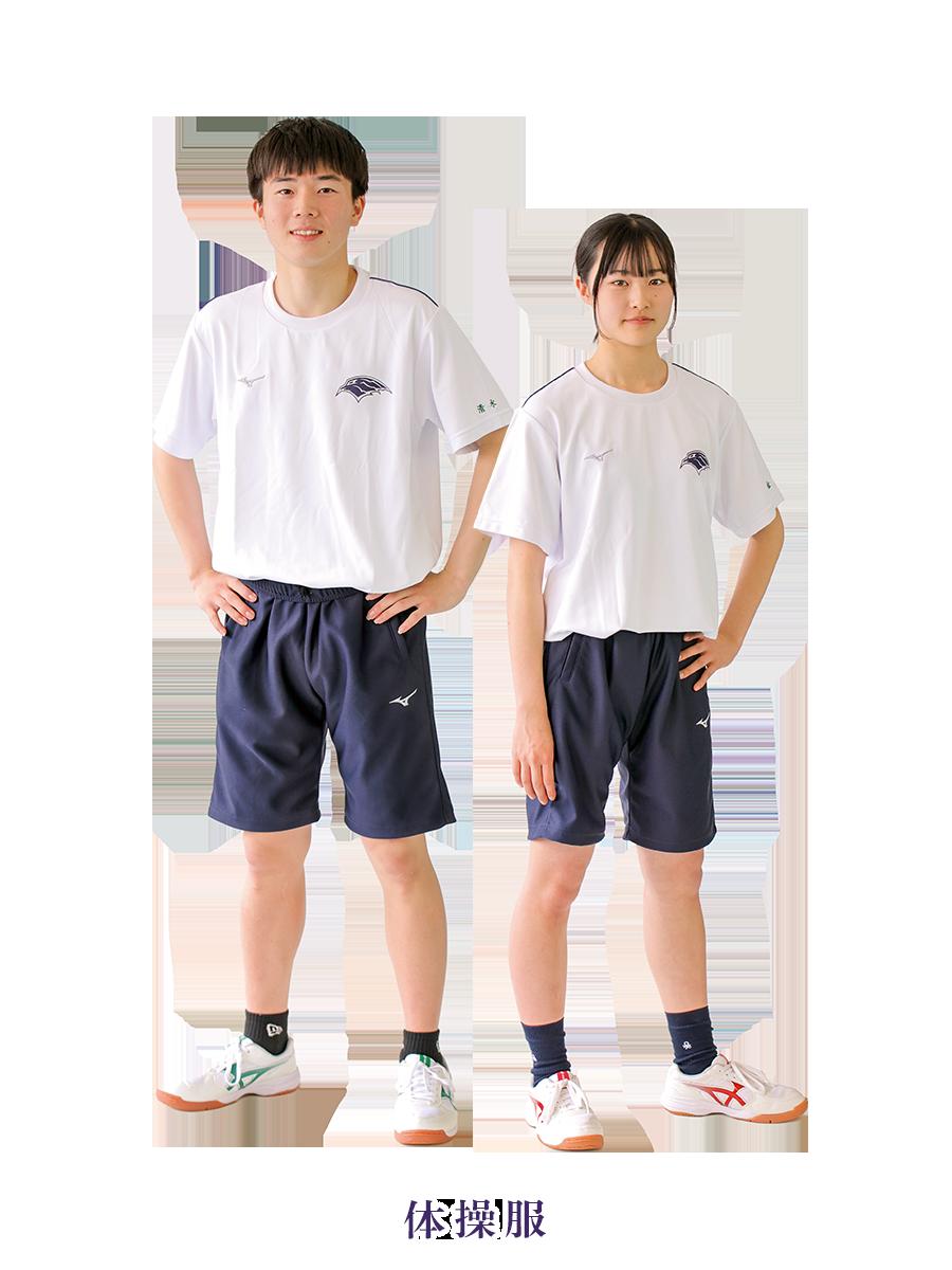 uniform_07