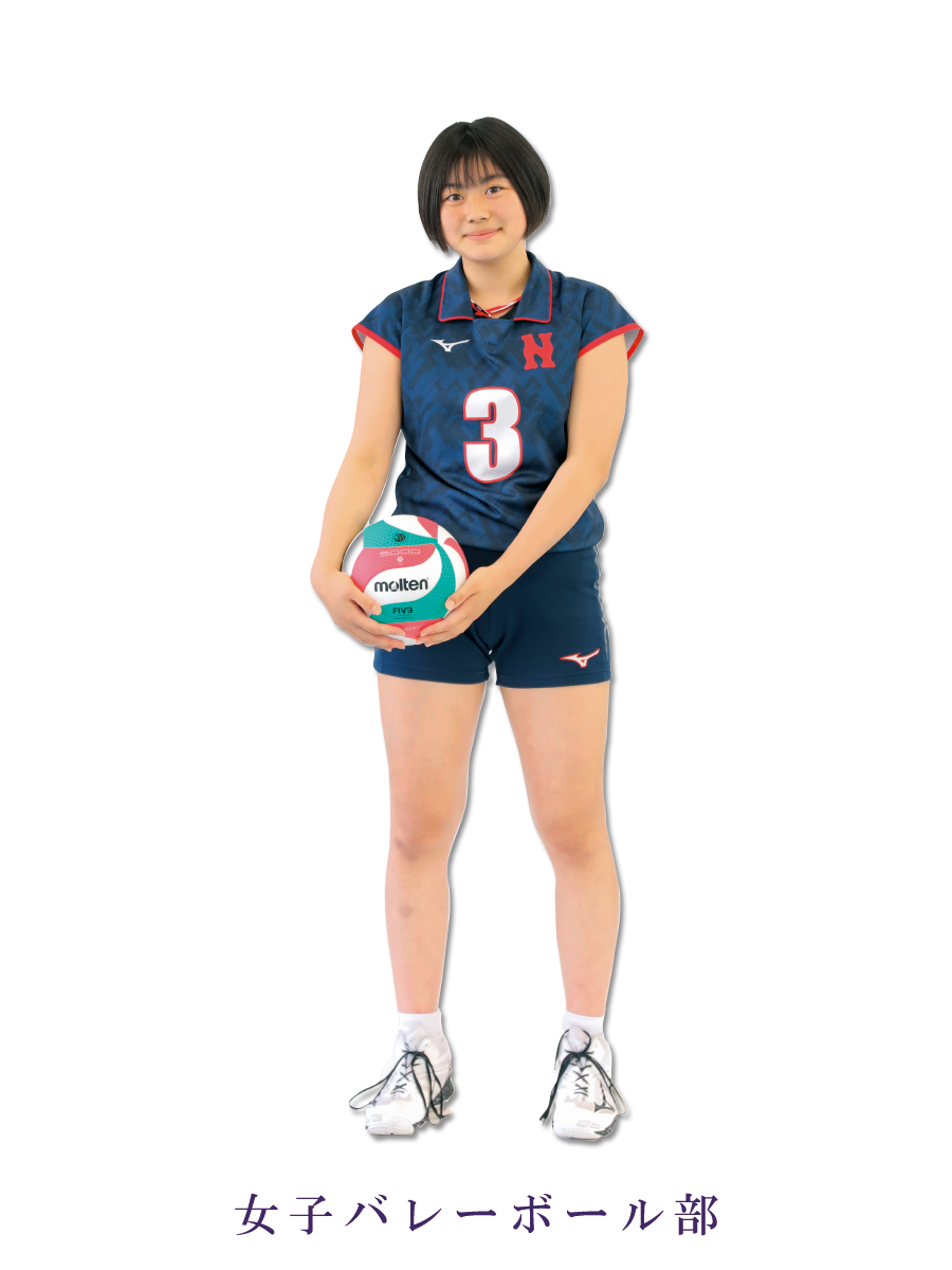 uniform_10