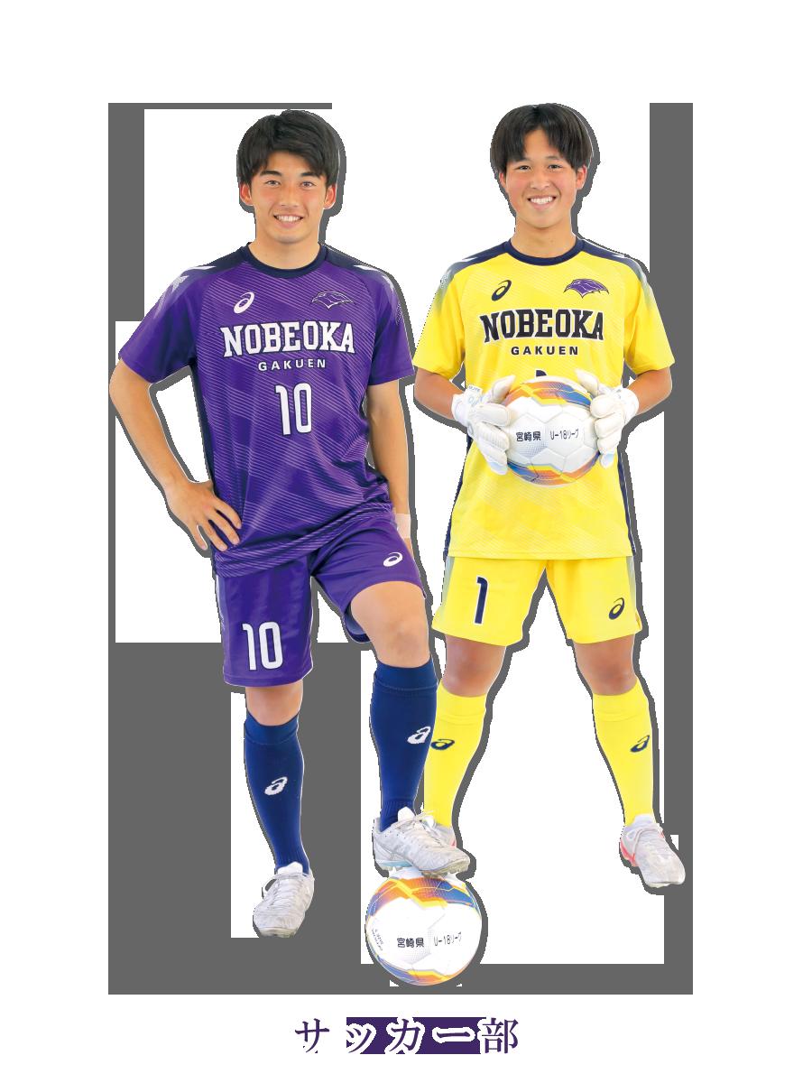 uniform_11
