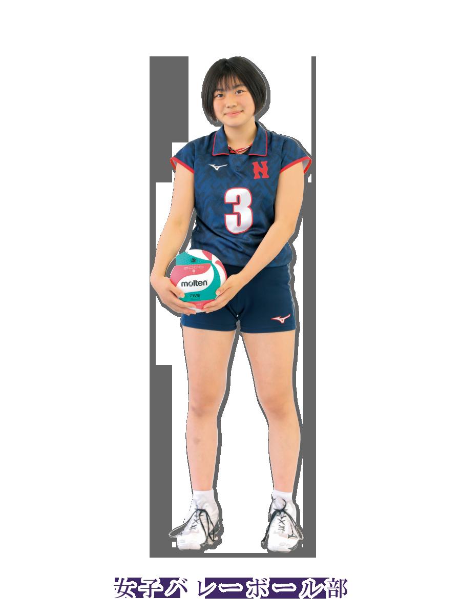 uniform_12